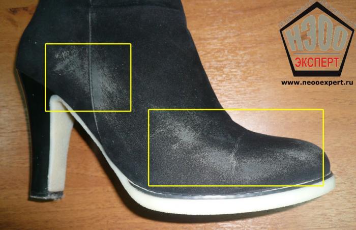 зимнюю обувь можно на каком основании вернуть