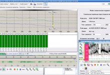 Экспертиза видео- и звукозаписей (фоноскопическая и видеотехническая) и фототехн