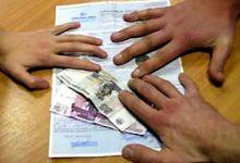 Занижение суммы страховой выплаты